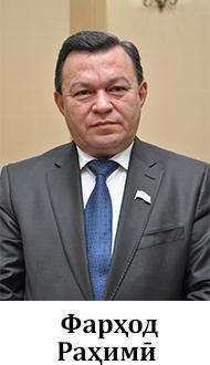 Фарҳод Раҳимӣ