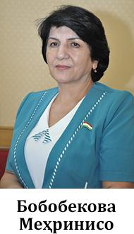 Бобобекова Мехриниссо