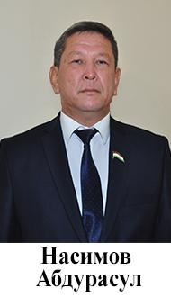НАСИМОВ Абдурасул Нишанкулович