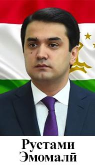 Рустами Эмомалӣ