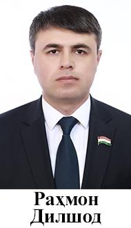 Раҳмон Дилшод Сафарбек